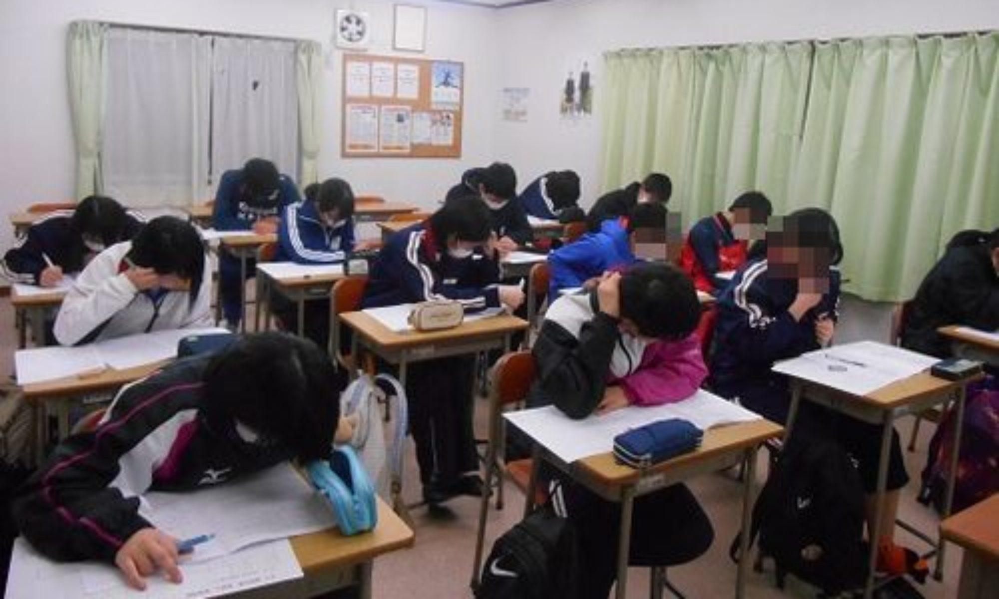 【茂原市の】進学塾好学舎